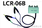 LCR06BLCR治具 LCR06B