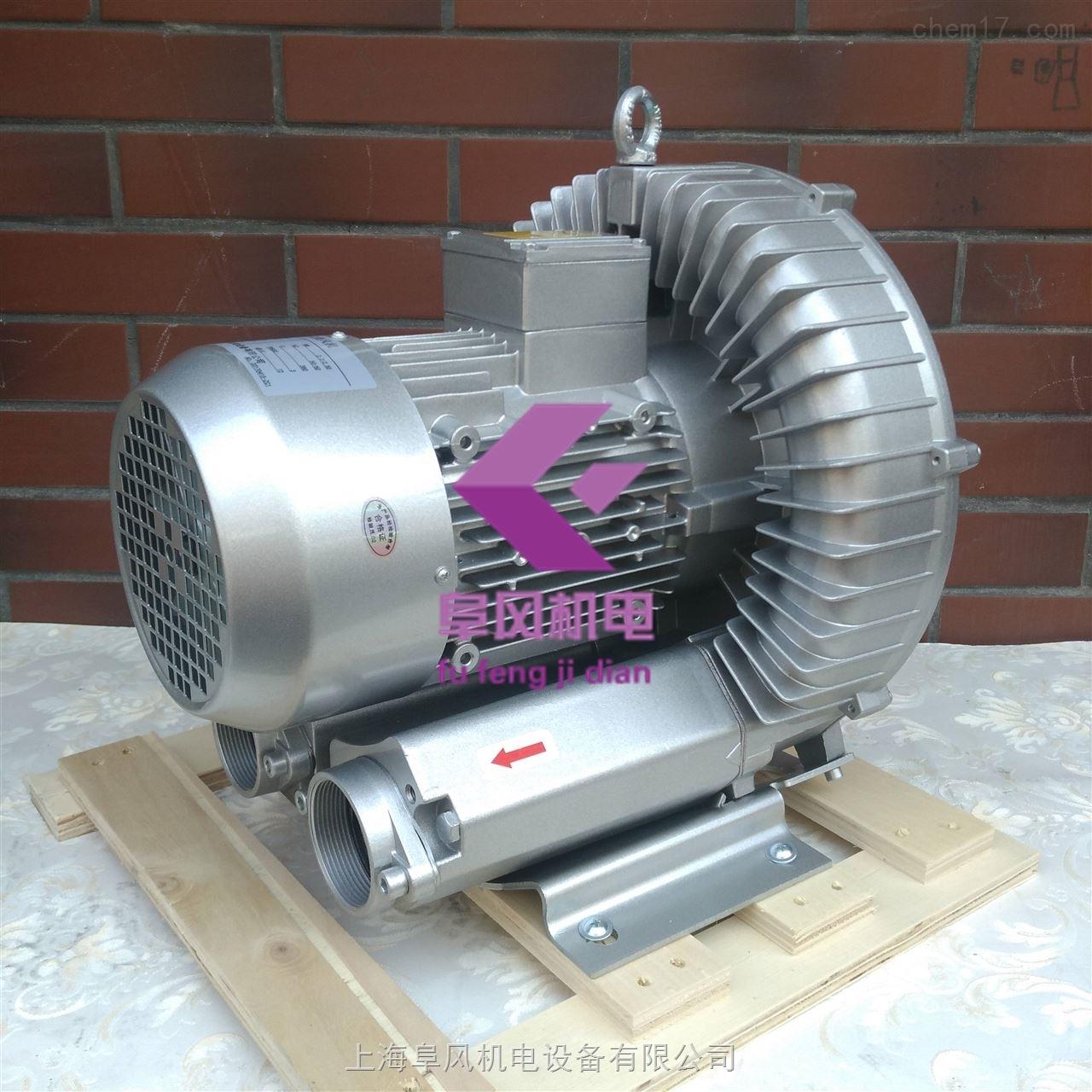 单段高压旋涡式鼓风机