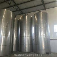 40出售二手40吨葡萄酒储罐
