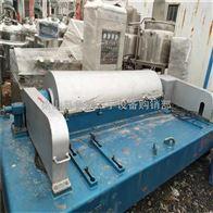 430直径9成新二手卧螺离心机回收拆除