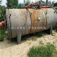 专业拆装回收多聚甲醛厂设备负责拆除