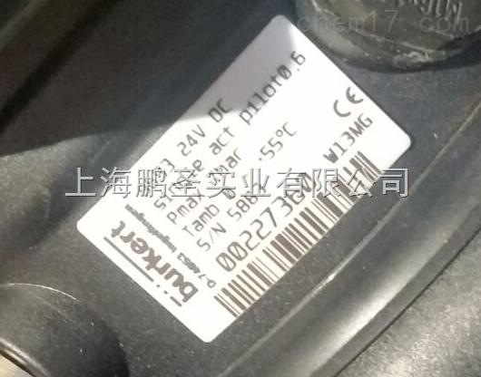 00227360burkert定位器订货价格好