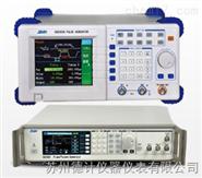脉型码型信号发生器