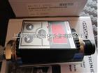 温度变送器  EDS344-2-600-000  德国贺德克