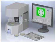 抗生素效价测量仪(OMNICON Zone Reader)