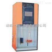 全自动定氮仪--上海纤检