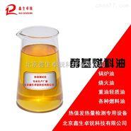 发布醇基燃料重油燃料油热值化验设备