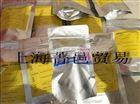 ck04CCK-8 试剂盒(日本同仁) CK04  500T 新包装