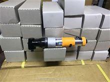 ATIS-50SC台灣REKMA氣動油壓脈衝扳手ATIS-50SC