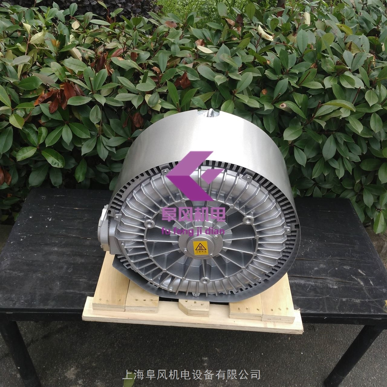 双段式高压旋涡风机