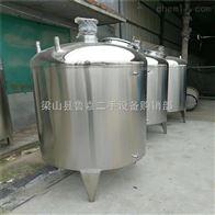 100L-3000L现货转让二手小型不锈钢搅拌罐价格