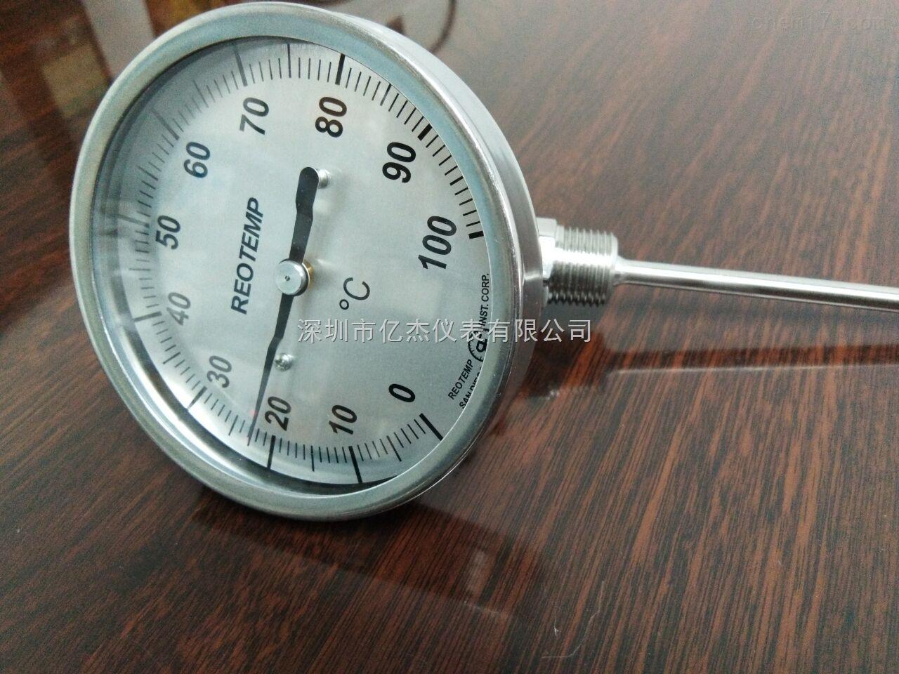 工业双金属防腐蚀径向万向轴向温度计