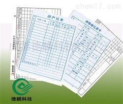 定制繁殖记录卡