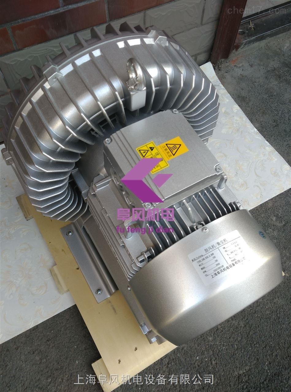 单叶轮旋涡式鼓风机