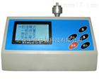 供应LD-5K在线式激光PM2.5粉尘测量仪