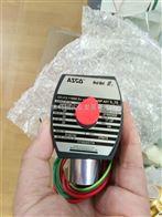 ASCO电磁阀SCE210C034 询价需电压