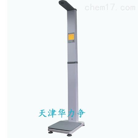 超声波身高体重测量仪(无线遥控可选配)