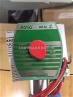 ASCO电磁阀中国总代理现货提供报关单