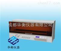 KD-TS3A生物組織脫水機