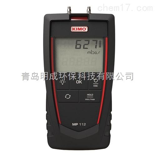 法凯茂MP 110 /MP 111便携式差压仪