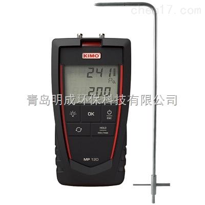 现货供应法凯茂MP 120便携式差压风速仪