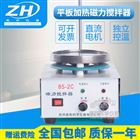 85-2C平板磁力搅拌器