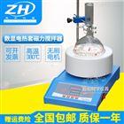 ZNCL-T数显磁力电热套搅拌器