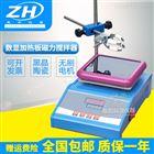 ZNCL-B平板加热磁力搅拌器*