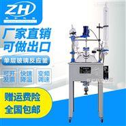 单层玻璃反应釜的应用原理