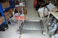 做透析医疗轮椅秤,200公斤轮椅医疗秤