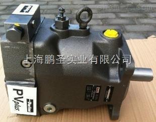 Parker柱塞泵PV092R1K1T1NMLZ订货价格好