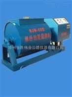 供應HJW-60單臥軸混凝土攪拌機—主要產品