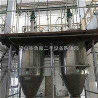 厂家出售闲置二手洗涤干燥二合一设备