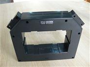安科瑞AKH-0.66/II 测量电流互感器