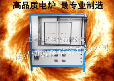HY1200-40-30马弗炉——智能程序控温美观节能