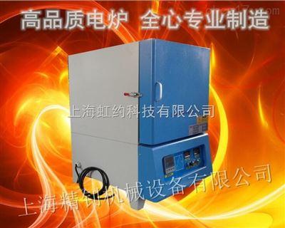 HYTB1200碳棒高温炉
