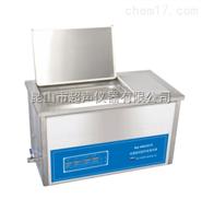 台式小型恒温超声波清洗机