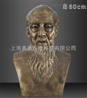 齐白石雕塑