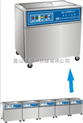 上海超声波清洗机价格