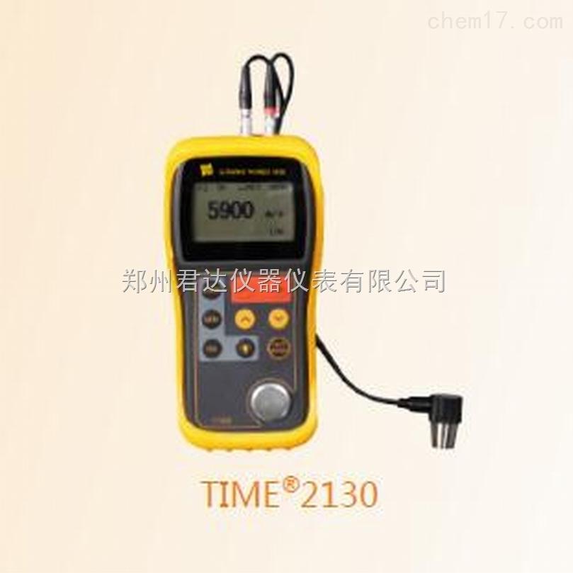 声波测厚仪TIME2130