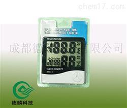 畜牧温湿度记录仪