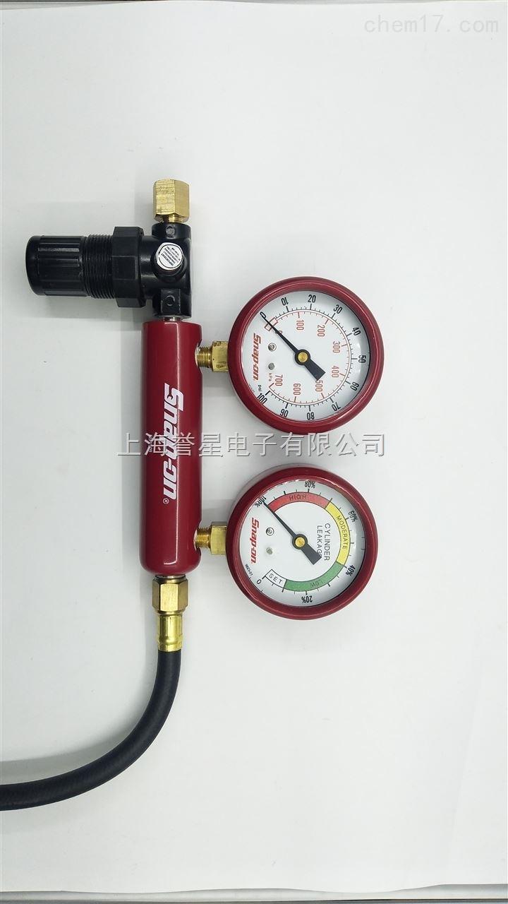 EEPV509-供应SNAP-ON福特汽车EEPV509气缸检漏仪