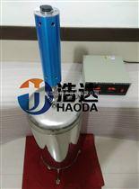 HDG-3000定制工业级超声波搅拌器+反应釜