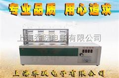 QYKDN-04A广州数显消化炉