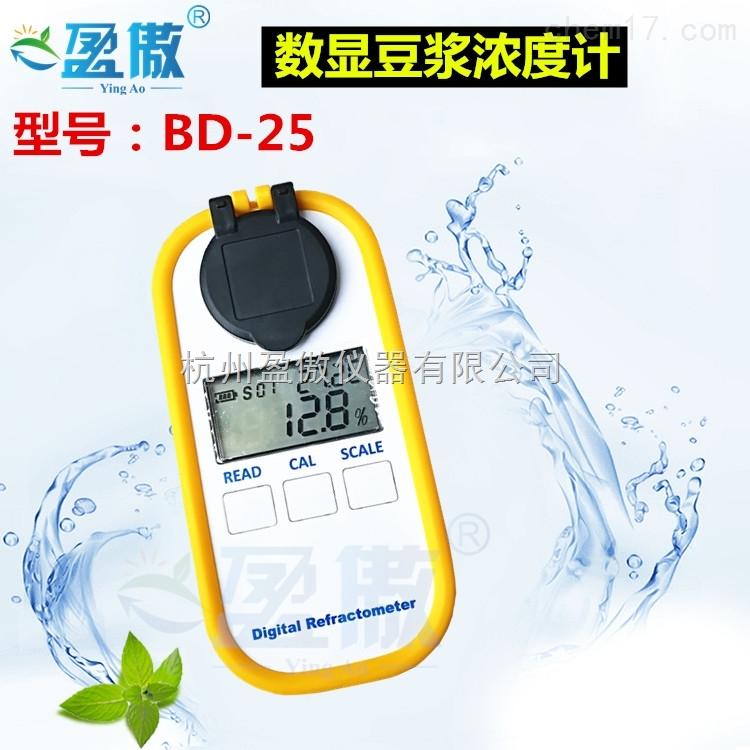 高精度数显豆浆糖度检测仪