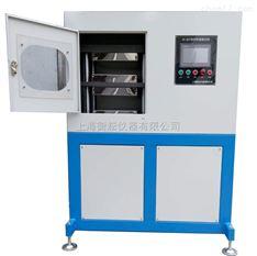平板硫化机热压成型机