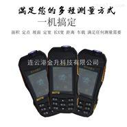 GPS+北斗双星智能语音GPS测亩仪7X