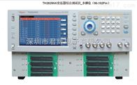 TH2829NX變壓器綜合測試儀多腳位