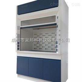 1200*850*2350mm实验室通风系统通风柜