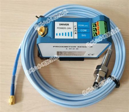 cwy-do电涡流位移传感器